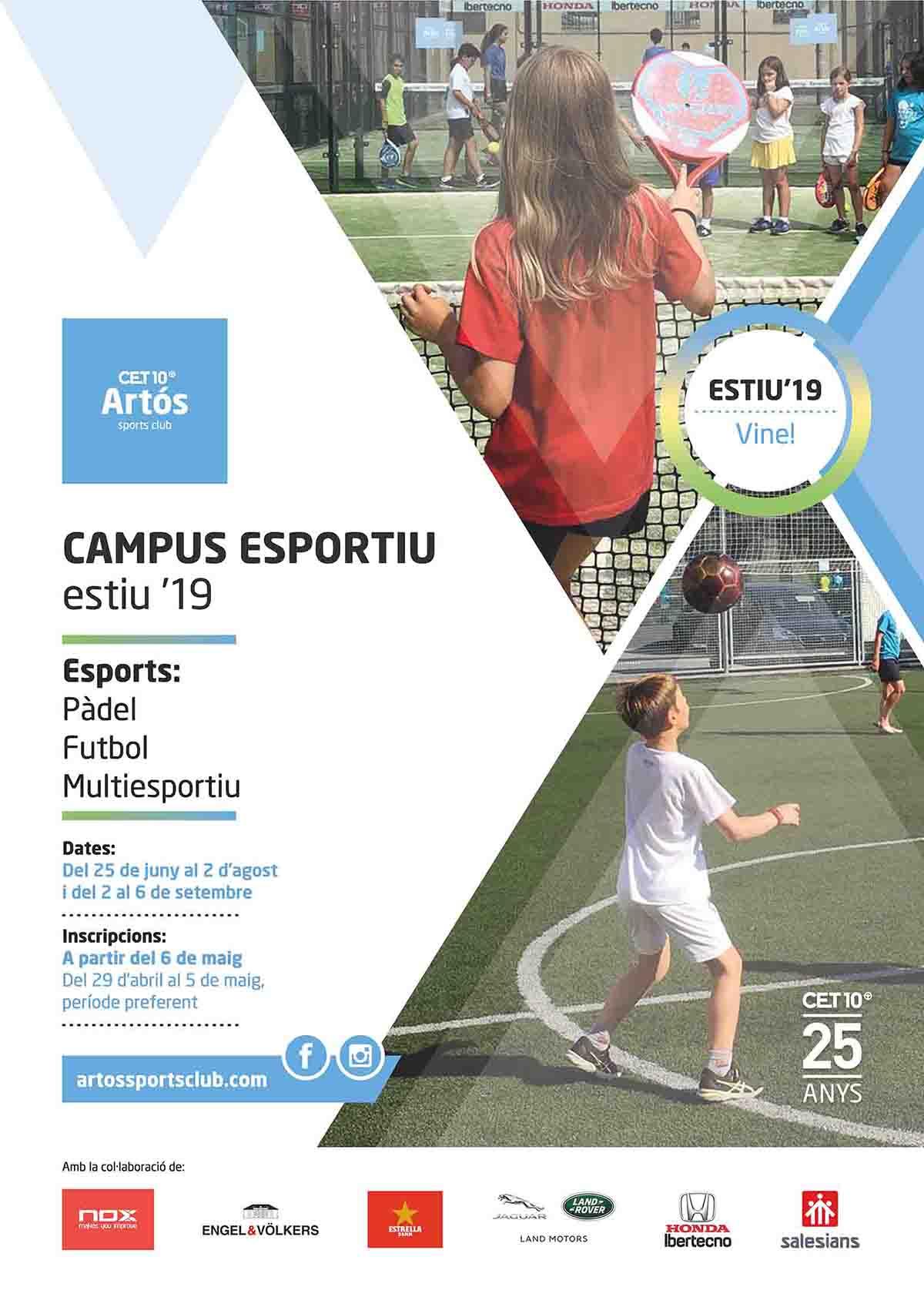 campus estiu